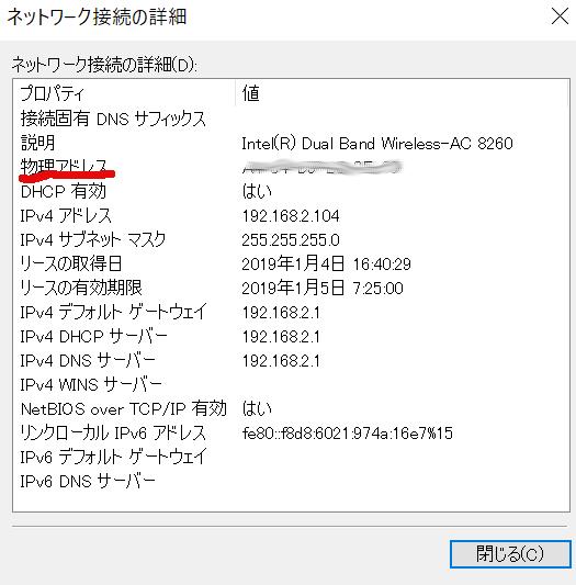 f:id:shangtian:20190105033753p:plain