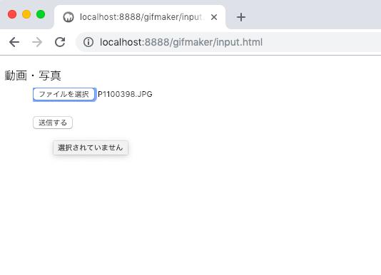 f:id:shangtian:20190210103010p:plain