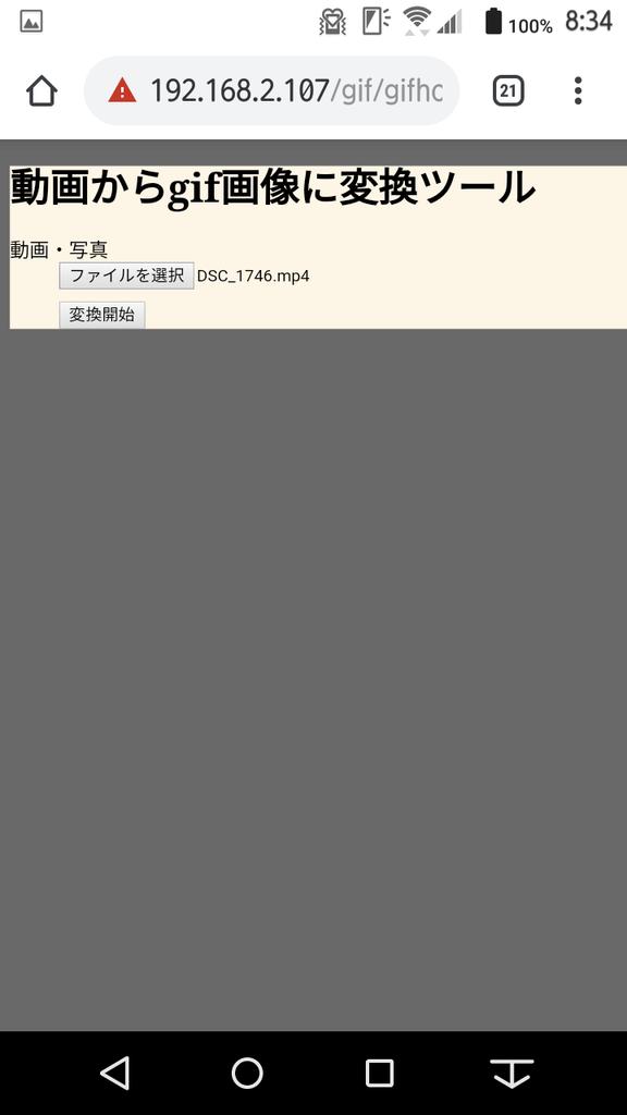 f:id:shangtian:20190214212421p:plain