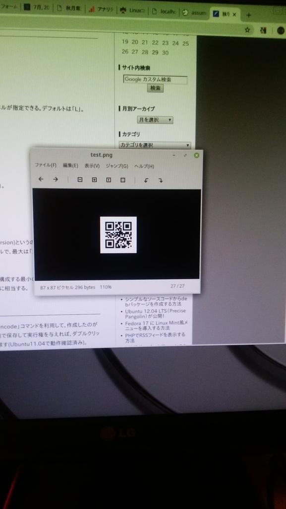 f:id:shangtian:20190217093005j:plain