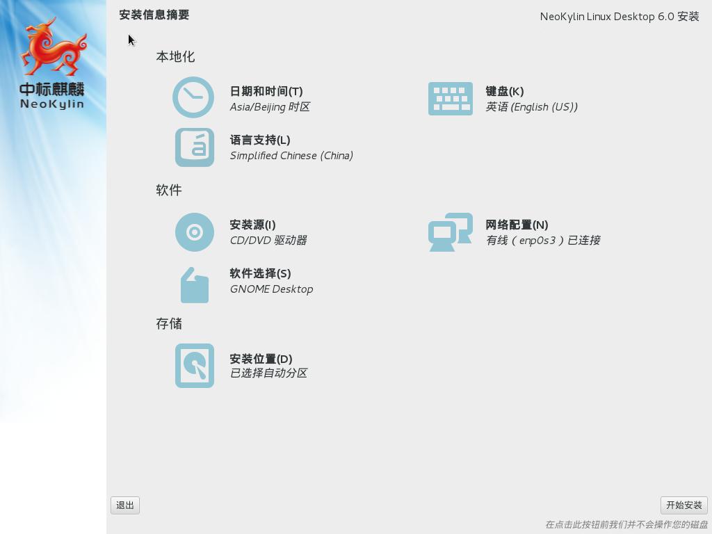 f:id:shangtian:20190224154058p:plain