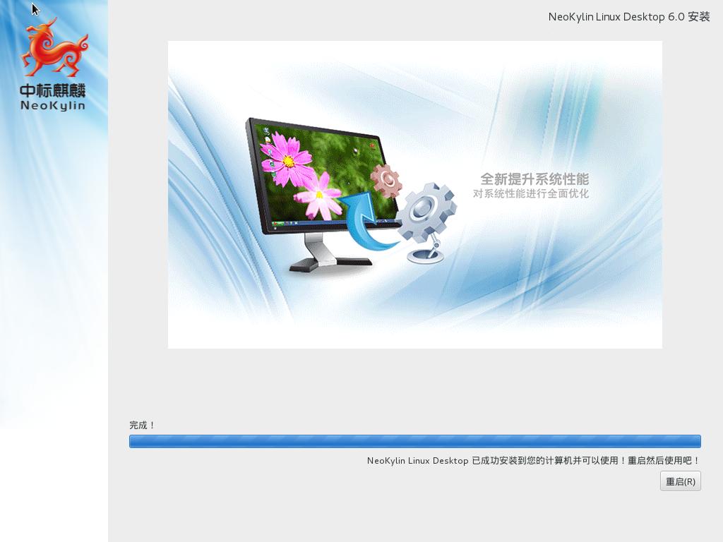 f:id:shangtian:20190224154127p:plain