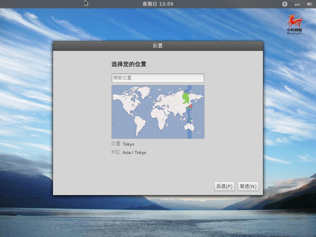f:id:shangtian:20190224154131p:plain