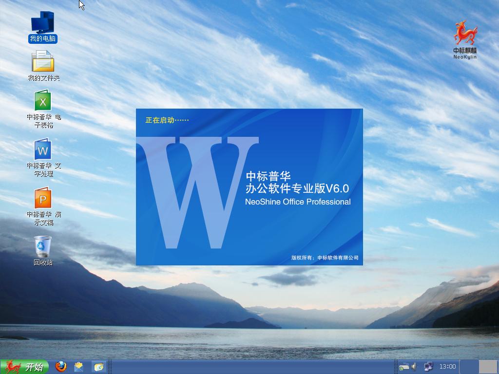 f:id:shangtian:20190224154307p:plain