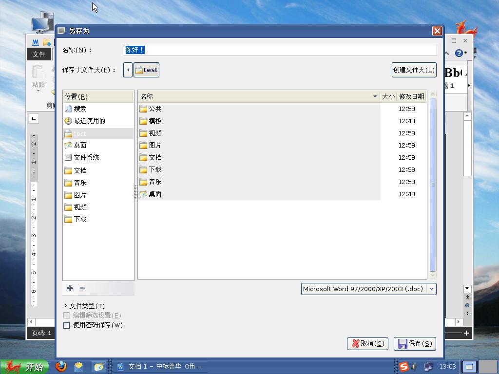 f:id:shangtian:20190224155107p:plain