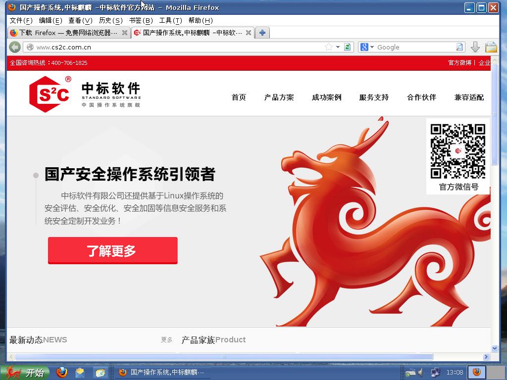 f:id:shangtian:20190224155234p:plain