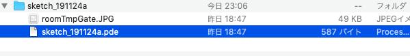 f:id:shangtian:20200104230641p:plain
