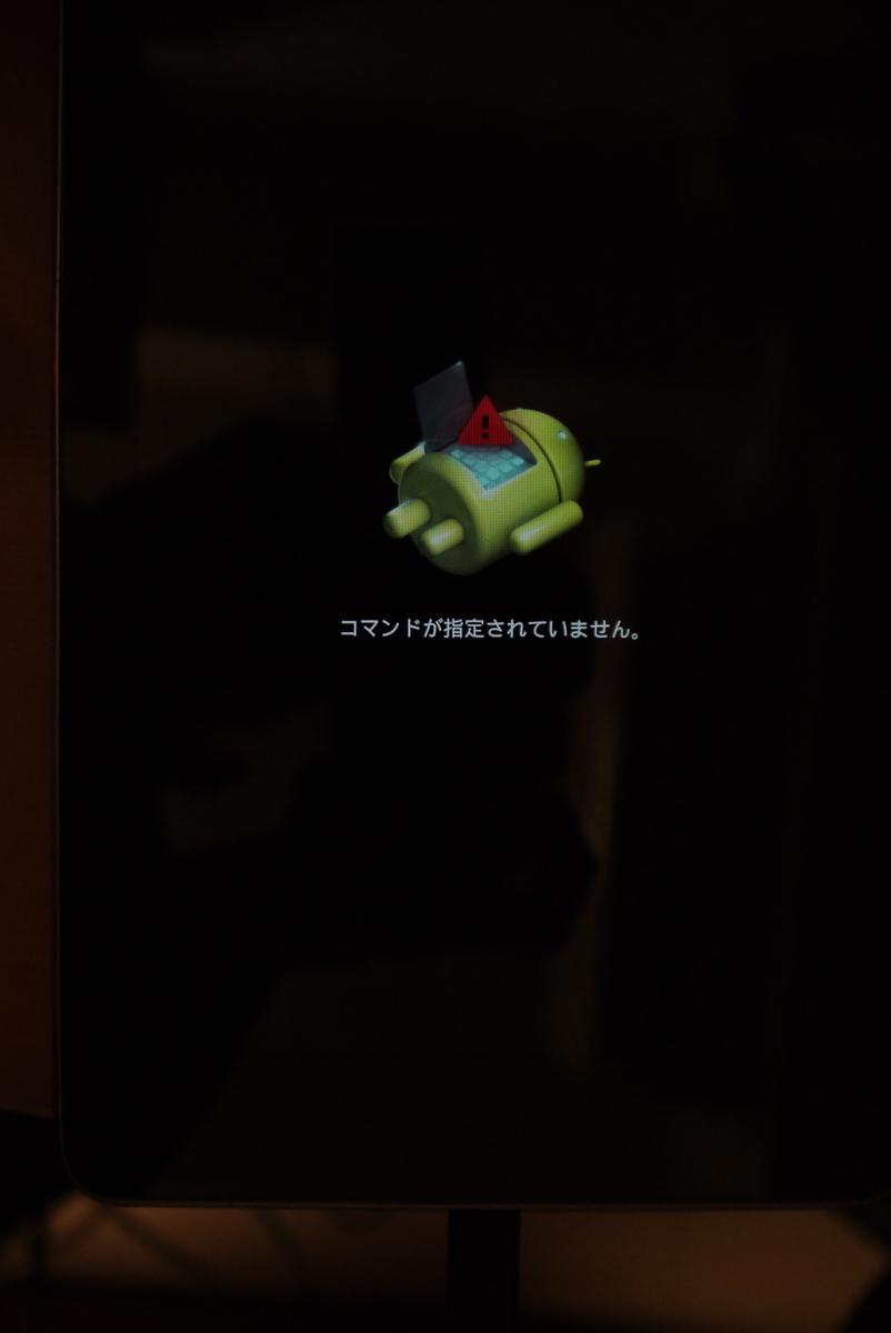 f:id:shangtian:20200119101054j:plain