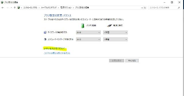 f:id:shangtian:20200121202024j:plain