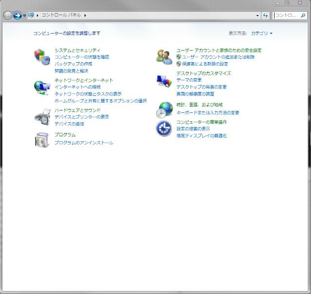f:id:shangtian:20200121203800j:plain