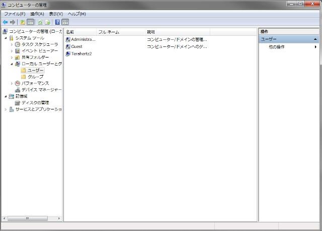 f:id:shangtian:20200121214812j:plain