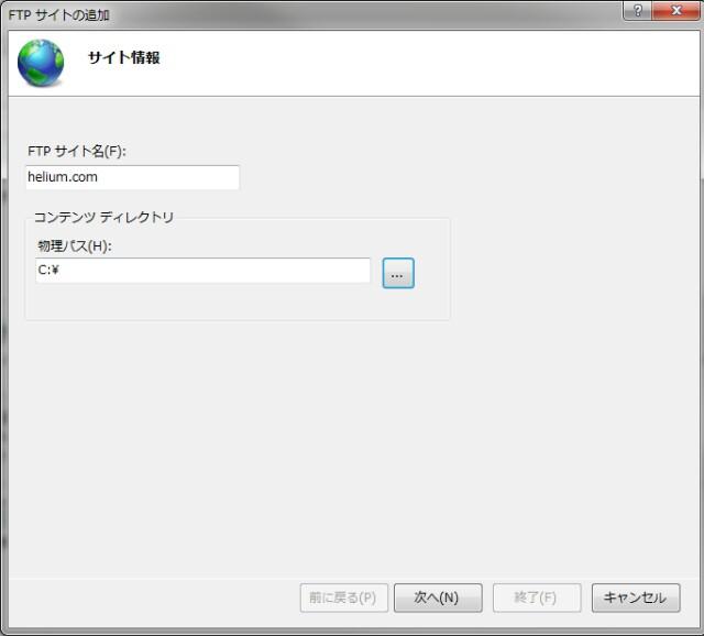f:id:shangtian:20200121214857j:plain