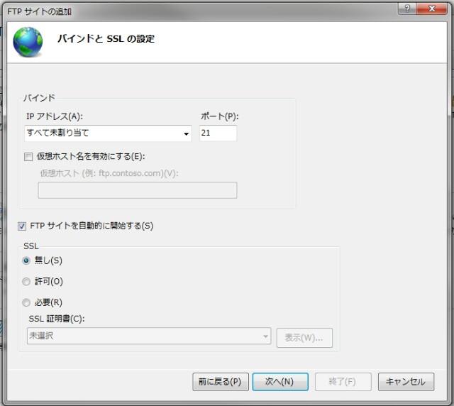 f:id:shangtian:20200121214903j:plain