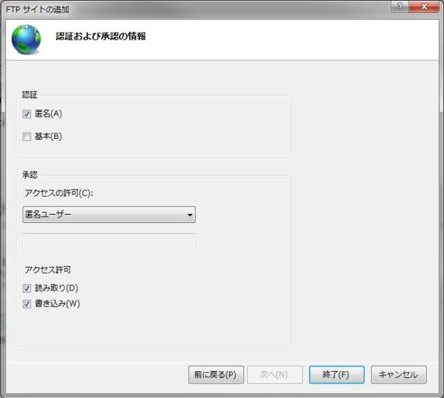 f:id:shangtian:20200121214909j:plain