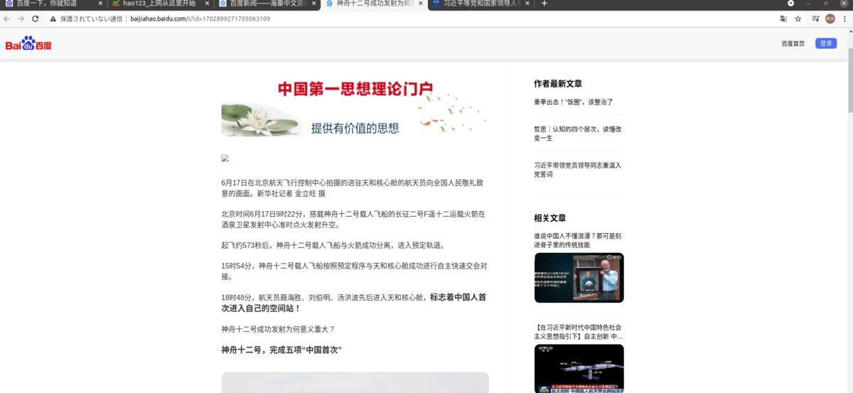 f:id:shangtian:20210619124115p:plain