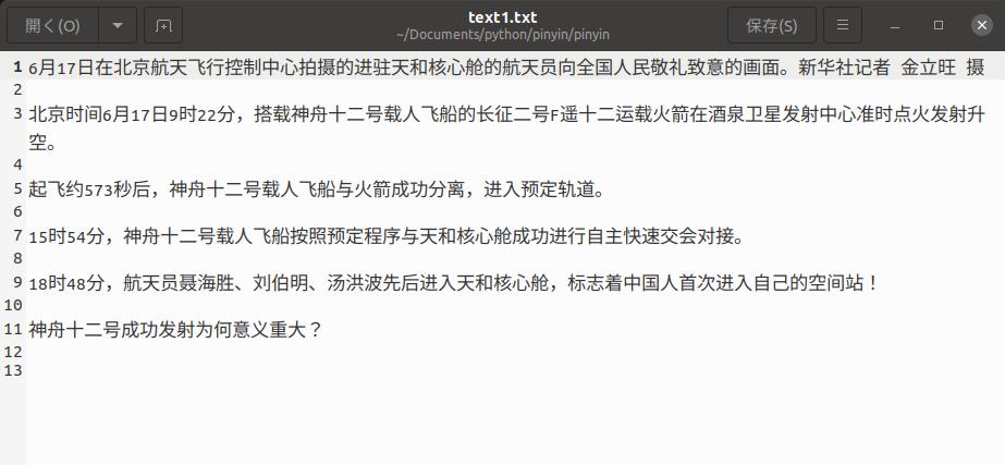 f:id:shangtian:20210619124147p:plain