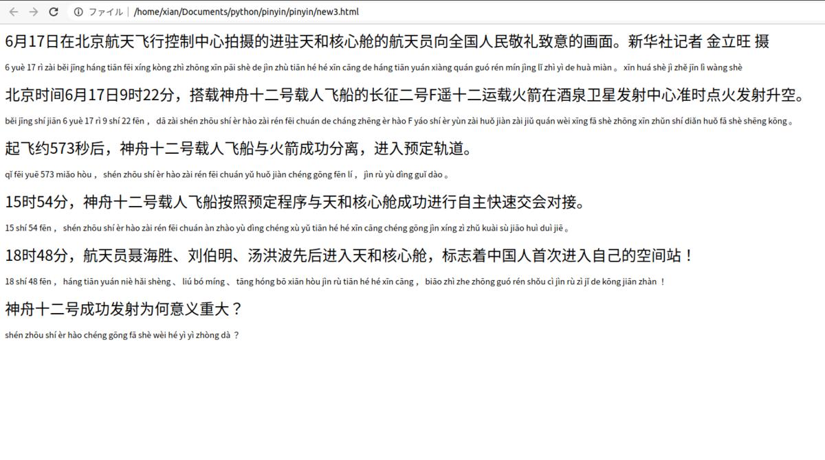 f:id:shangtian:20210619124155p:plain
