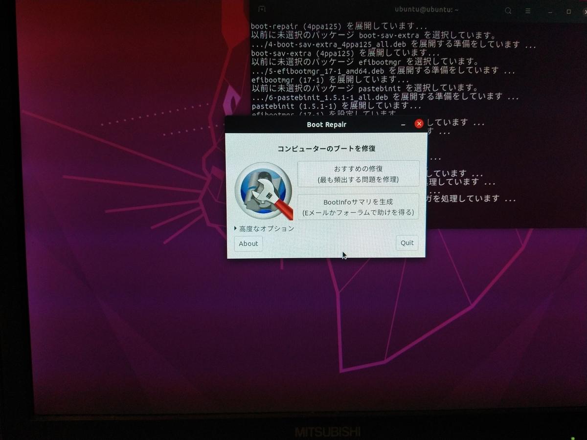 f:id:shangtian:20210918092711j:plain