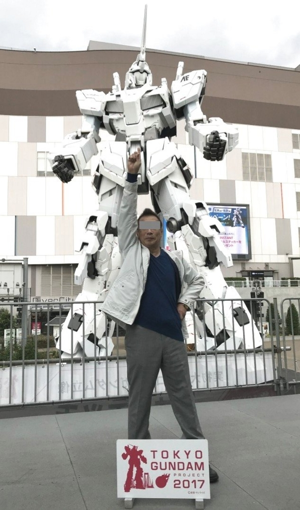 f:id:shannon-wakky:20171104065924j:plain