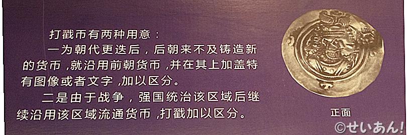 f:id:shanshanduohuizi:20180422174828j:plain