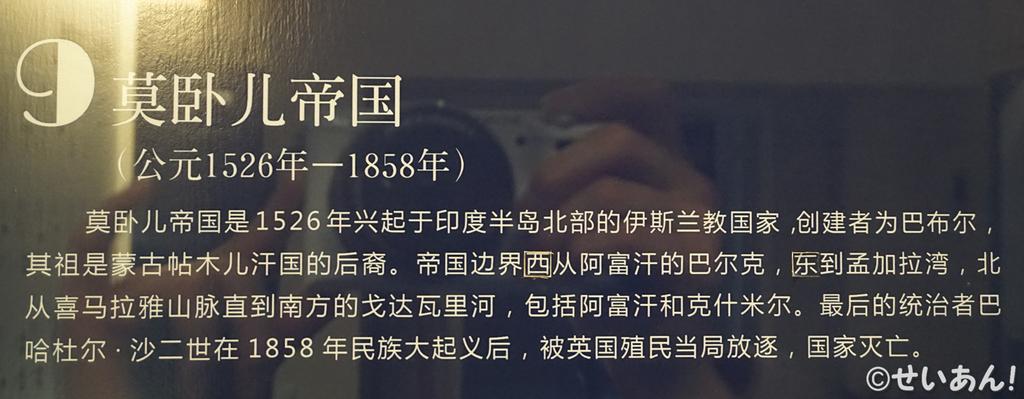 f:id:shanshanduohuizi:20181202012252j:plain