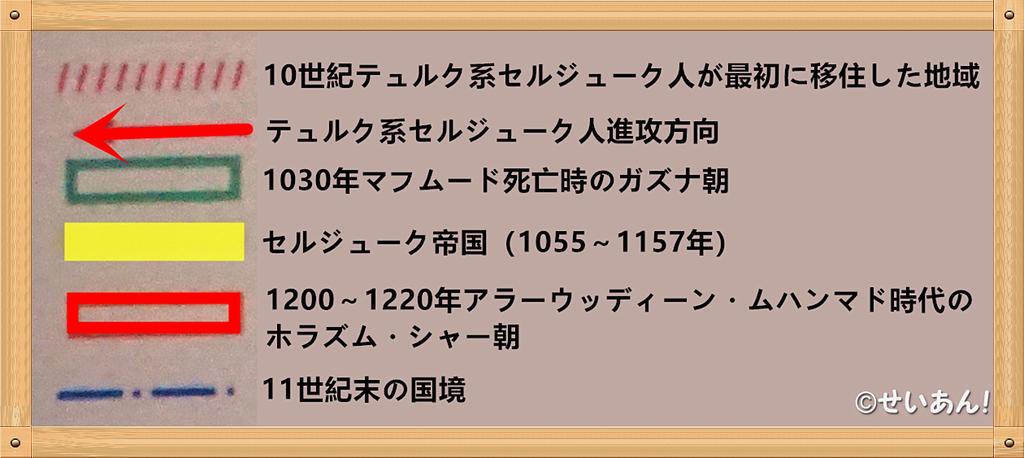 f:id:shanshanduohuizi:20181228002155j:plain