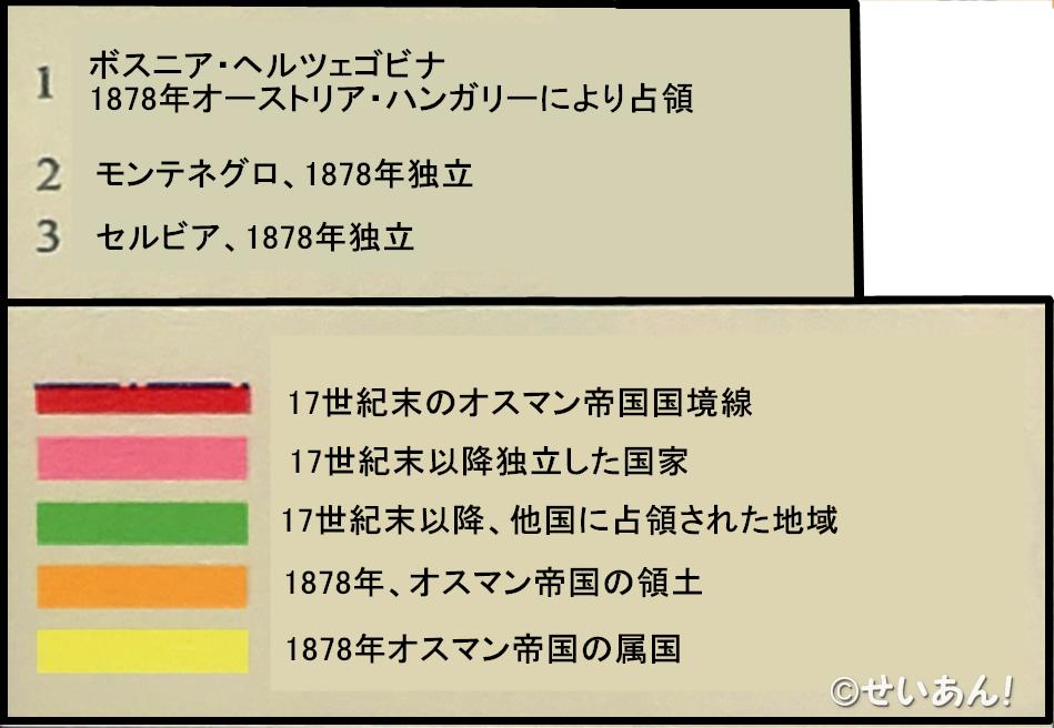 f:id:shanshanduohuizi:20190112024619j:plain