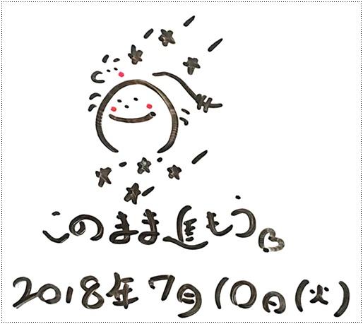 f:id:shanti2003:20180714154207j:plain