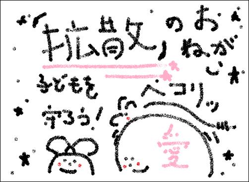 f:id:shanti2003:20200712174630p:plain