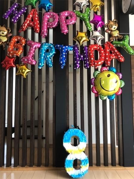 バルーンがお手頃価格になってる!お誕生日の飾り付けにもおすすめ!