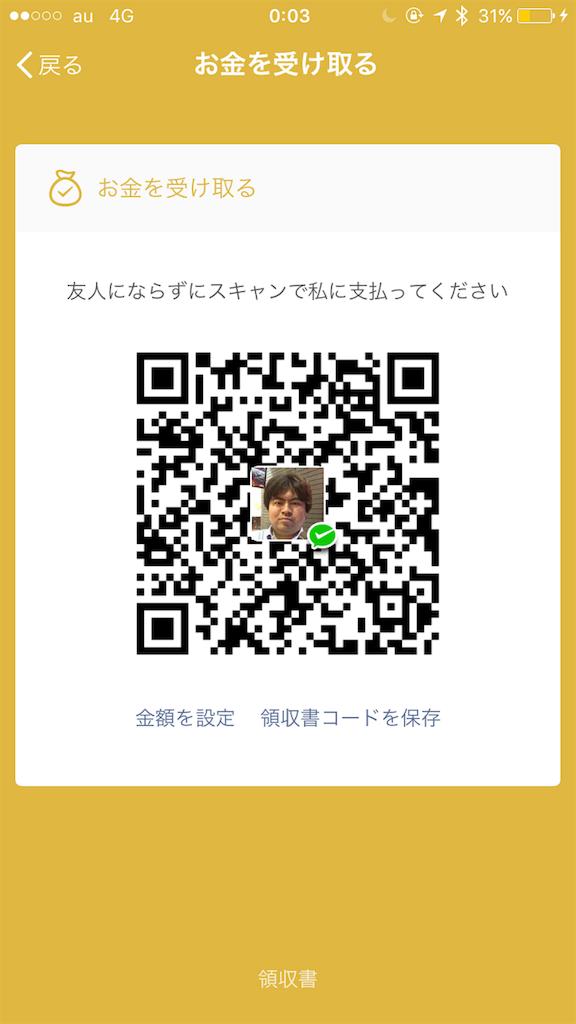 f:id:shao1555:20170311000506p:image