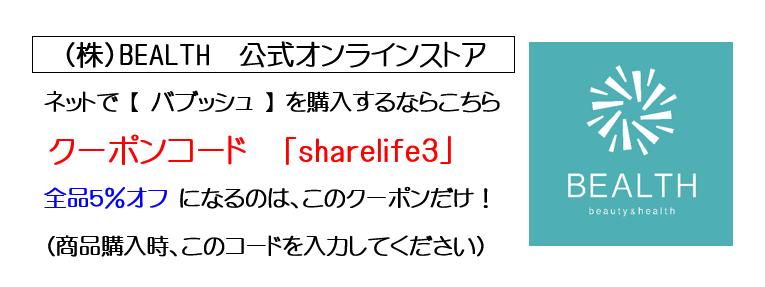 f:id:sharelifechocolat:20210402232348p:plain