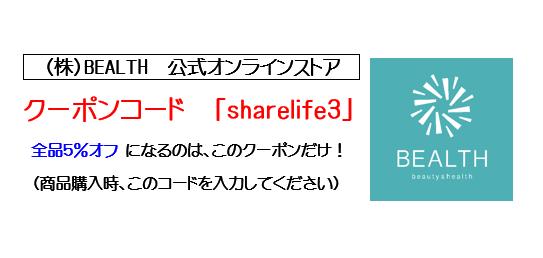 f:id:sharelifechocolat:20210403232325p:plain