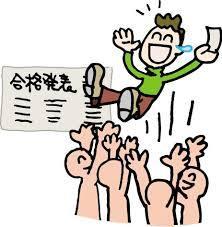 f:id:sharoushi-kj:20190205201702j:plain