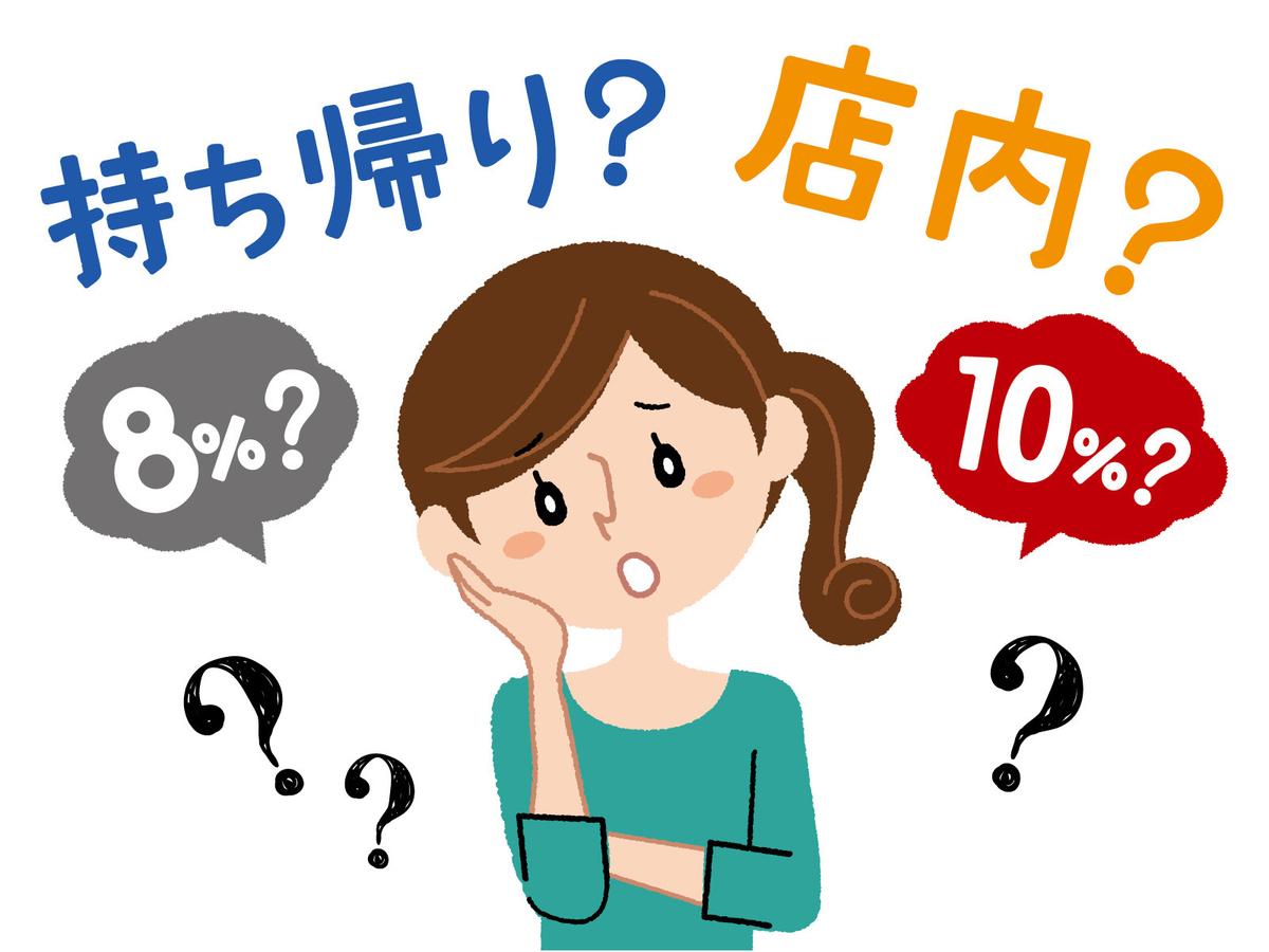 f:id:sharoushi-kj:20191004000021j:plain