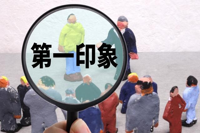 f:id:sharoushi-kj:20210221220724j:plain