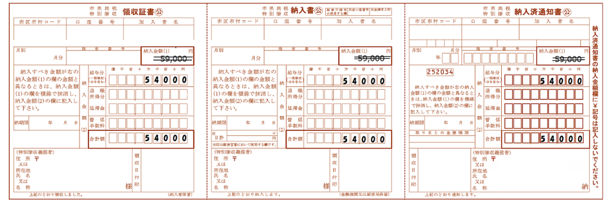 f:id:sharoushi-kj:20210618204345p:plain