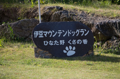 20140415-1-21