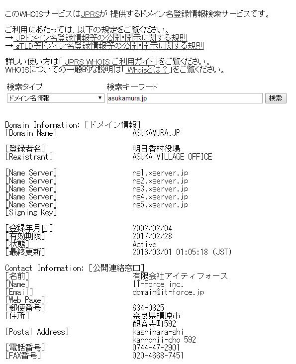 f:id:shashido:20160904151831p:plain
