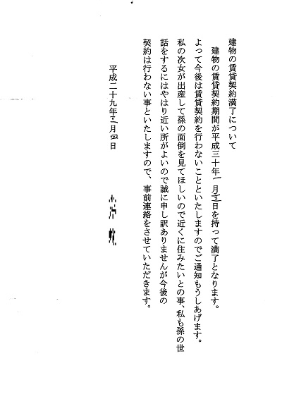 f:id:shashido:20171216212343j:plain