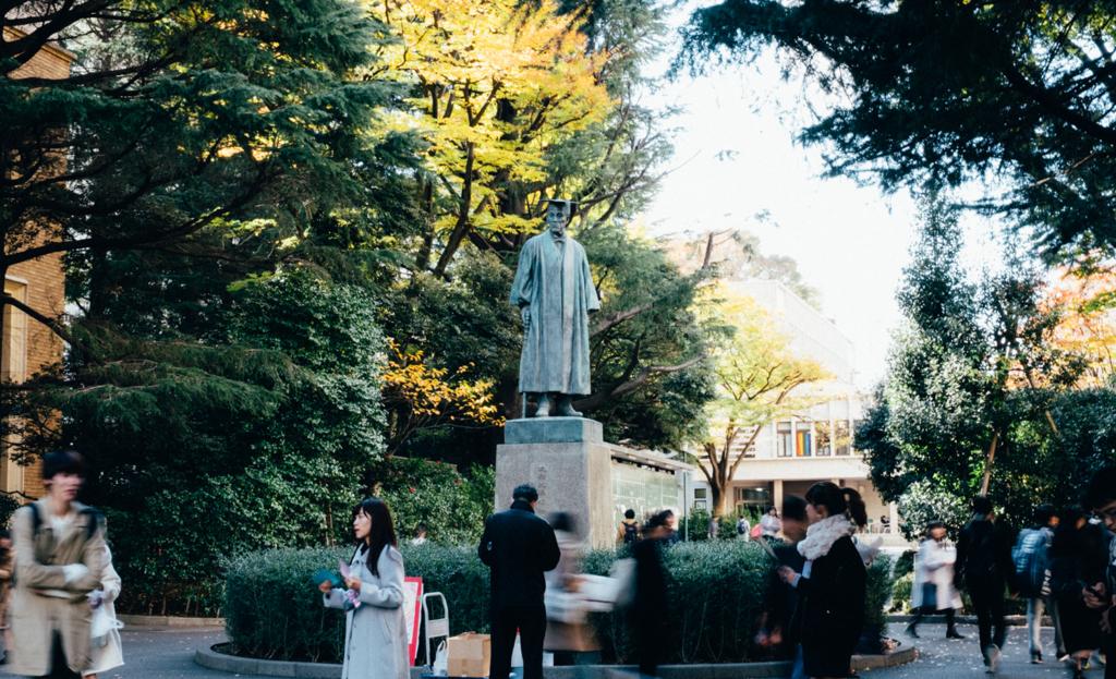 f:id:shashinbiyori:20171124162104j:plain
