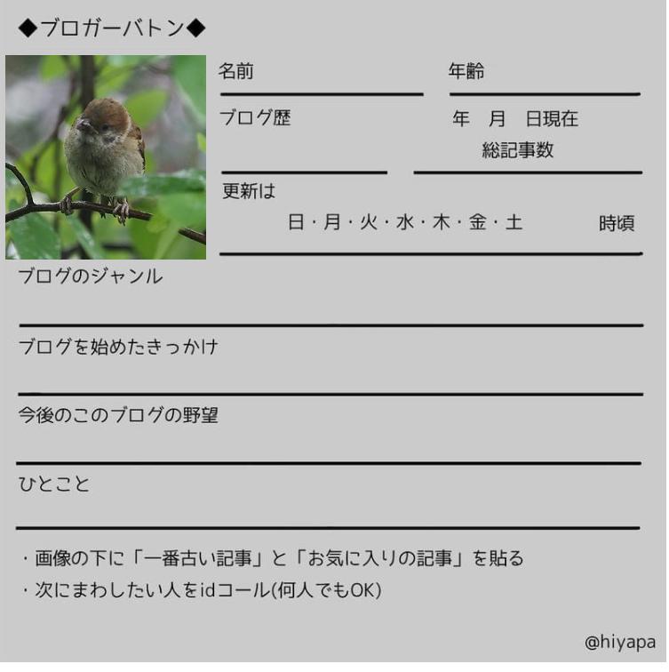 f:id:shashinchan:20200713164425p:plain