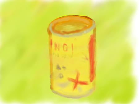 『北海道土産の灰皿』(Colors!)