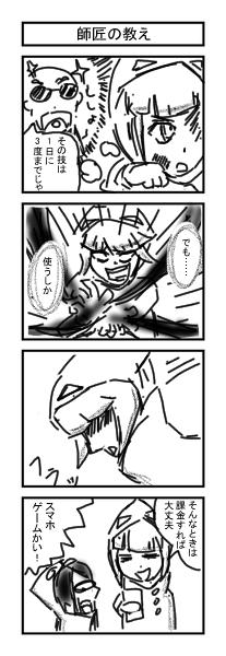 f:id:shaun_jp:20170425013917j:plain
