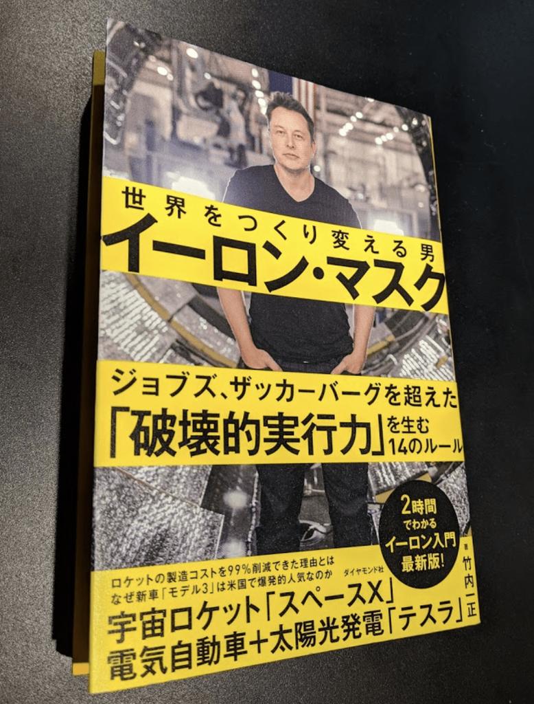f:id:shaunkawano:20190304003708p:plain