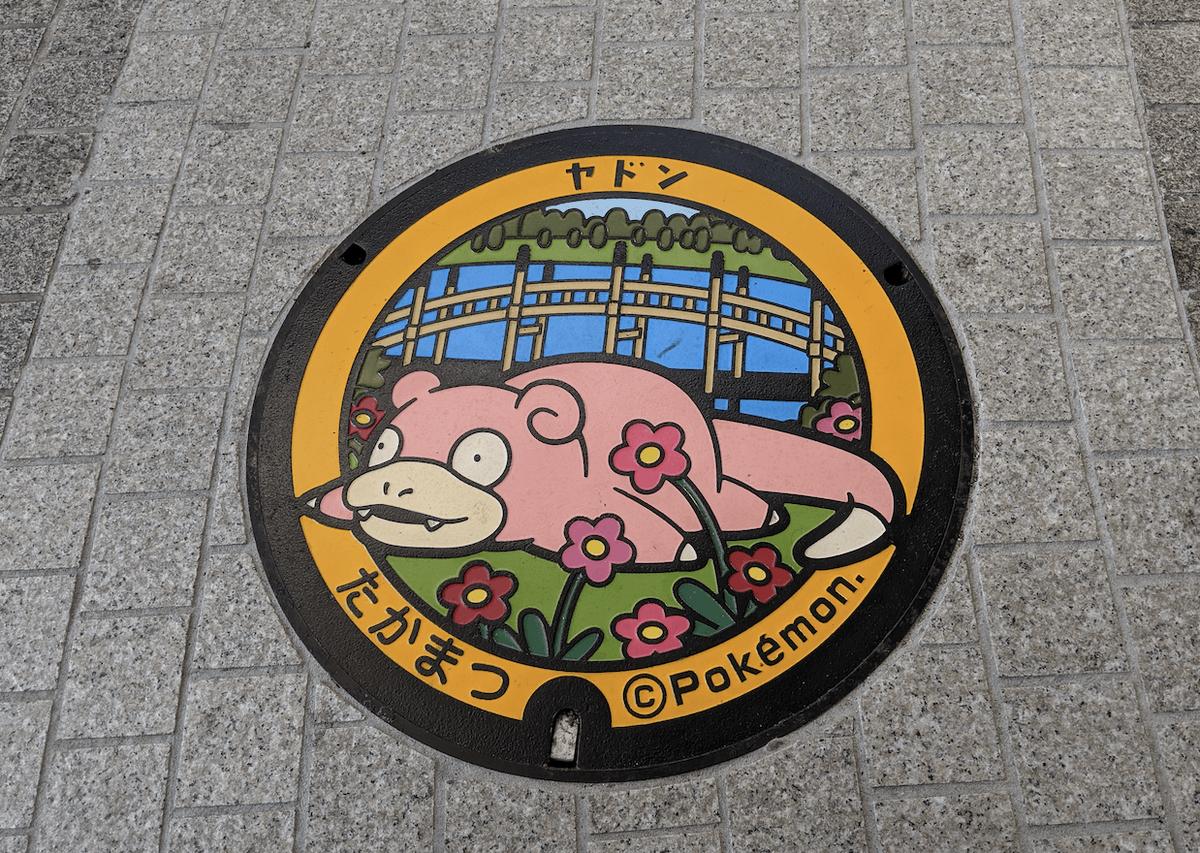 f:id:shaunkawano:20191201162038p:plain