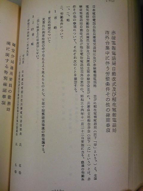 f:id:shaunkyo:20100422163938j:image