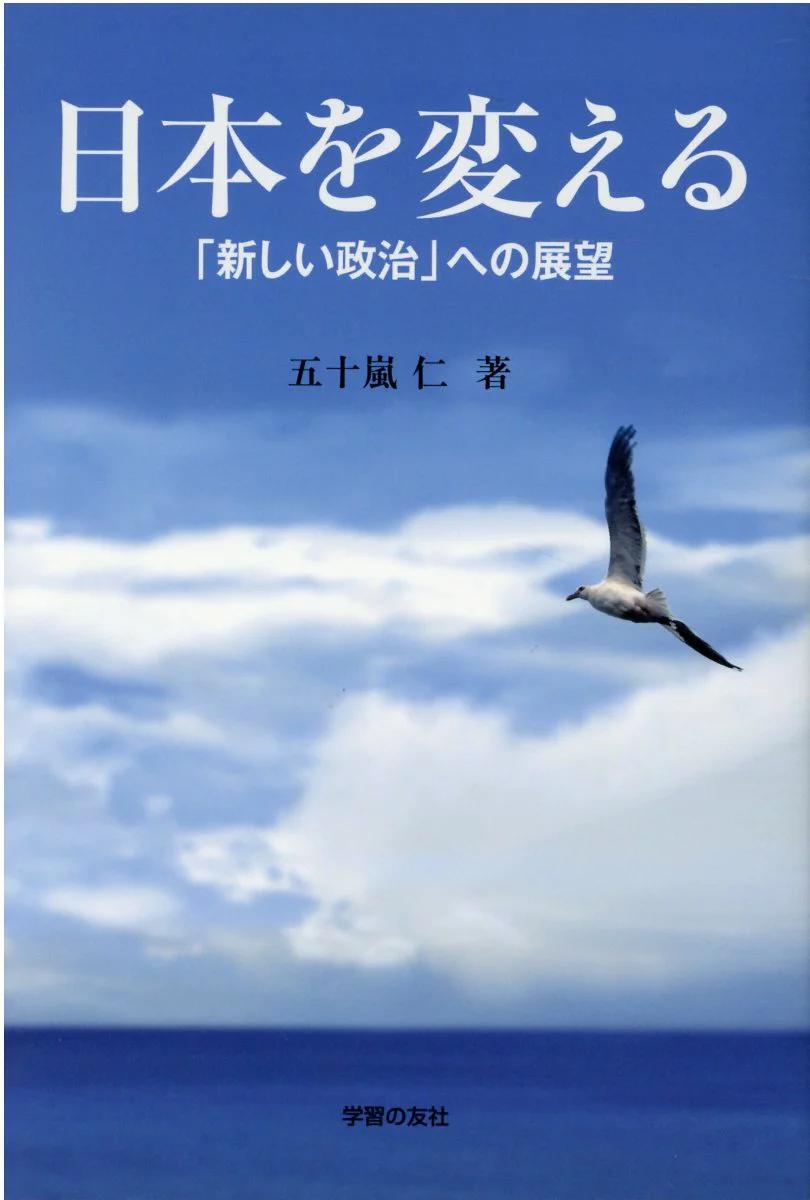 f:id:shaunkyosiryo:20210326164137p:plain