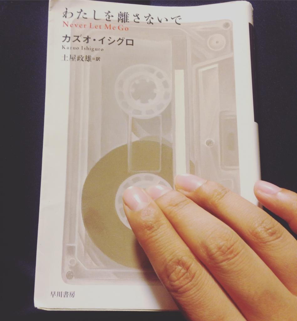 f:id:shaw-san:20160919163443j:plain