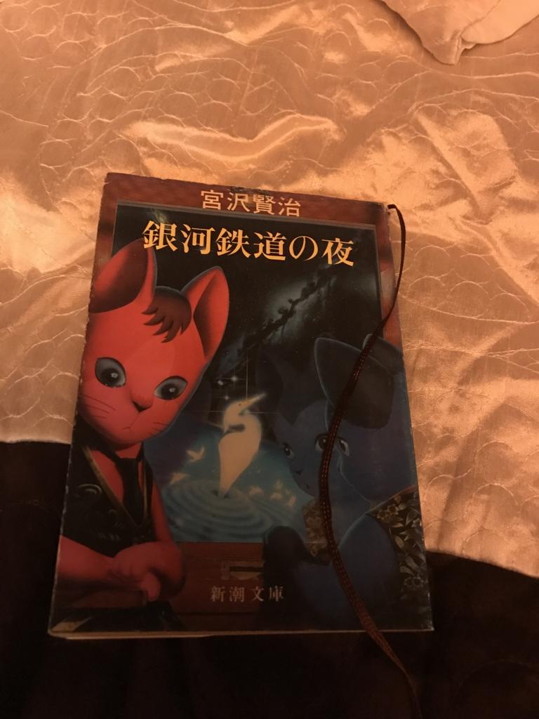 f:id:shaw-san:20161129223920j:plain